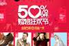 Alibaba's Singles Day – now dubbed 11.11.Global Shopping Festival