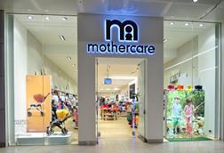 Mothercare is attempting to better integrate digital with its physical stores