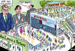 Blower cartoon 18 July 2018