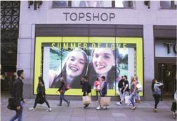 Topshop oxford street video 2015