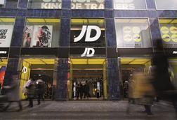 JD Sports Cologne