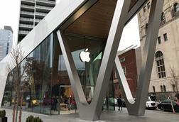 Apple, Brooklyn