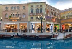 M&S Venetian Macao