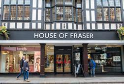 House of Fraser, Shrewsbury