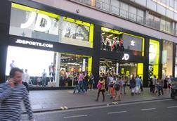 JD Sports' new flagship store on Oxford Street