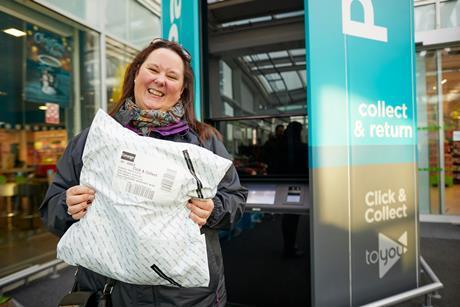 Asda shopper Lisa Kenny in Trafford Park