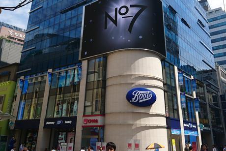 Boots Myeongdong