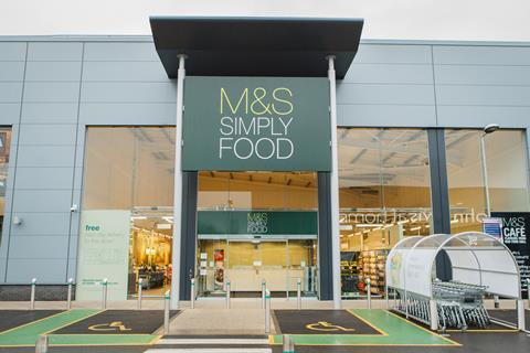 MS Simply Food