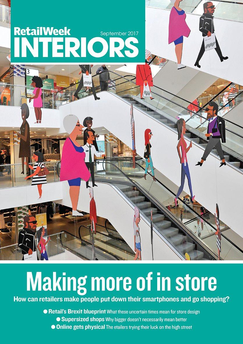 Interiors 2017 cover